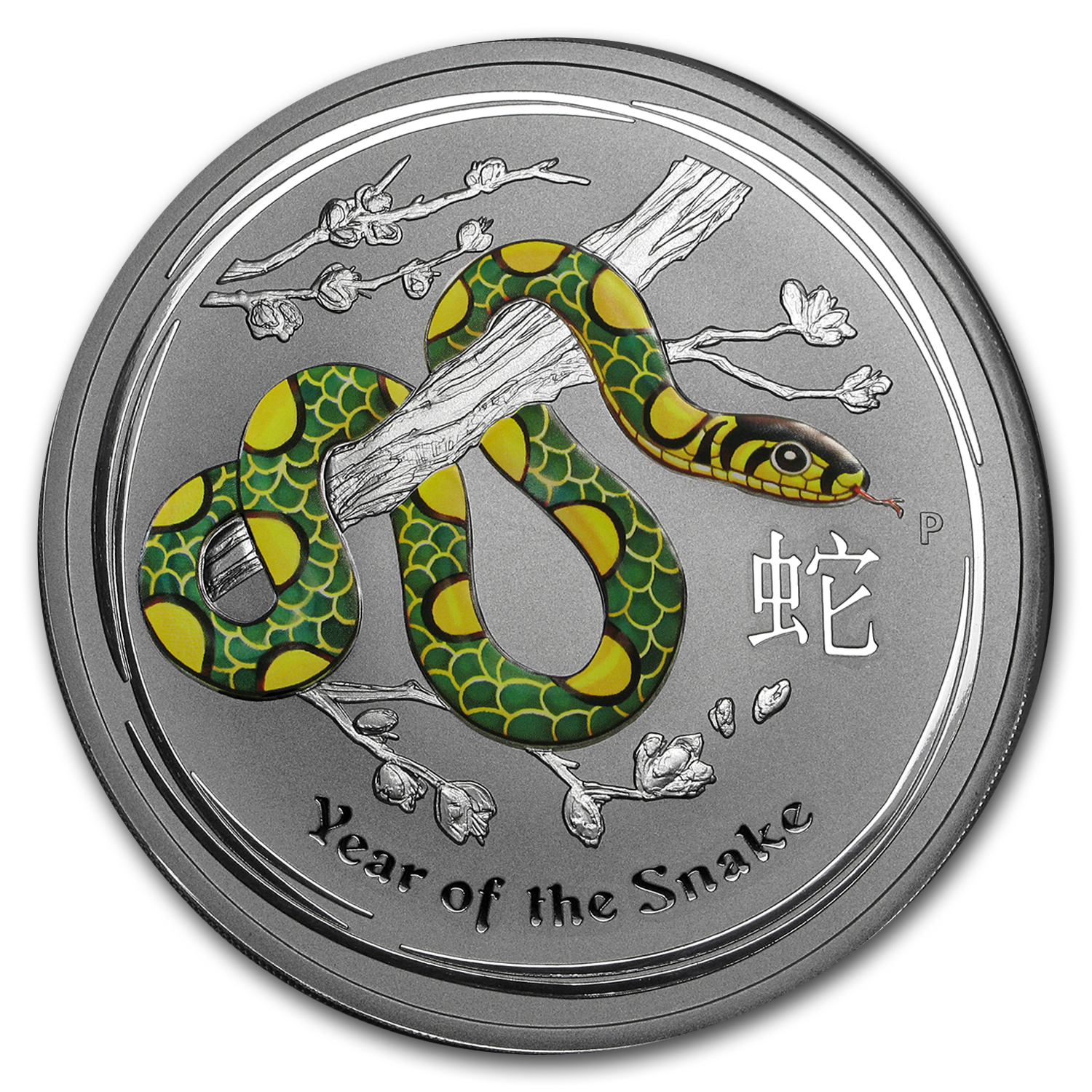 2013 10 oz Silver Australian Year of the Snake Colorized Coin